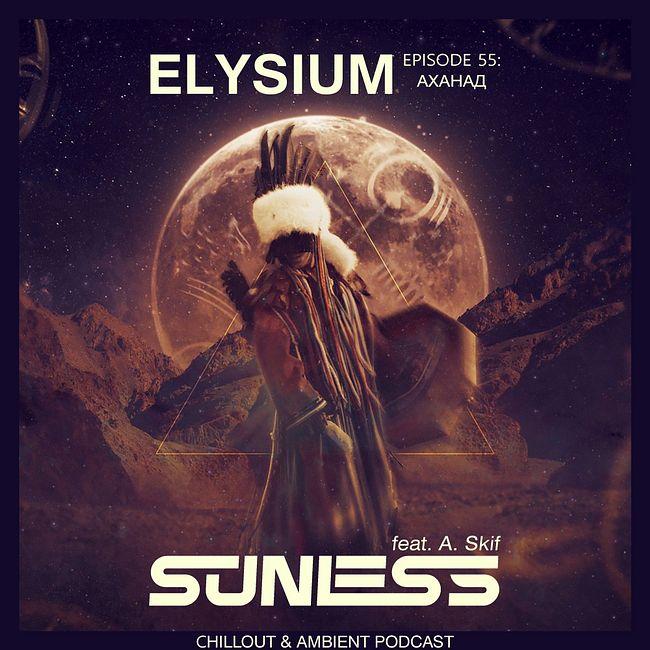 Sunless & A.Skif - Elysium #55