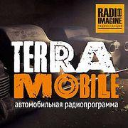 """Защита от неприятностей на дорогах - компания ЛАТ в гостях у """"Терра Mобиле"""". (025)"""