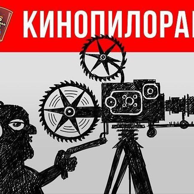 """Кинофестиваль """"Движение 2017"""" пройдет в Омске в пятый раз"""