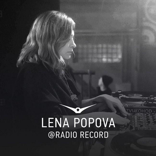 Lena Popova @ Record Club #1038 (09-06-2021)