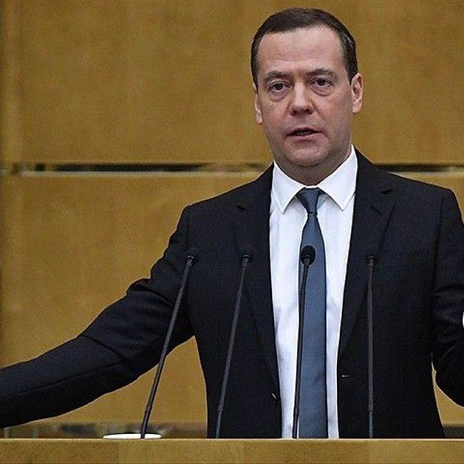 Дмитрий Медведев: «Эти 6 лет были периодом избавления от иллюзий»