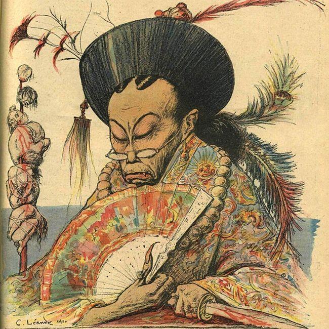Последняя императрица Китая