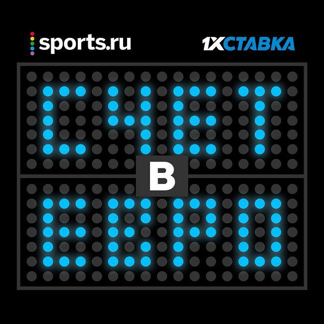 Счет в Евро | Саша Дорский и Илья Васильев о группе C: Украина, Нидерланды, Австрия и Северная Македония