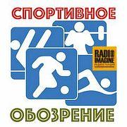 """Сколько """"Зенитов"""" нужно Петербургу? Программа """"Спортивное обозрение"""" (32432)"""
