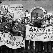 Открывая Россию: Байкало-Амурская магистраль. Лекция 2. «Мы создали БАМ, а БАМ создал нас». Кто такие бамовцы