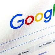 Гугл следит за вами