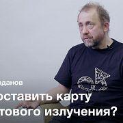 Карта неоднородностей реликтового излучения – Олег Верходанов