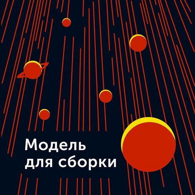 «Лед» (К. А. Терина)
