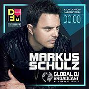Global DJ Broadcast: Markus Schulz World Tour Hawaii (Jun 07 2018)