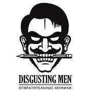 Disgusting Men