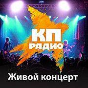 Живой концерт Владимира Девятова (121)
