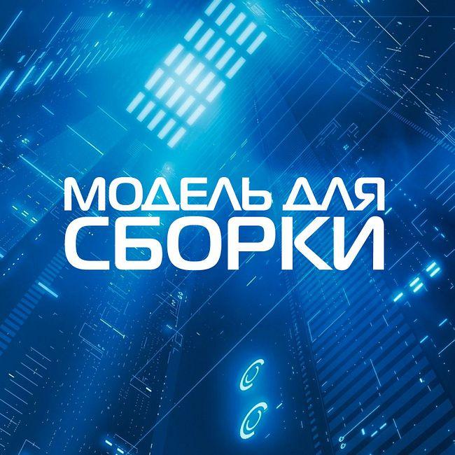 «Новогодний mix» (DJ Андрей Addison)