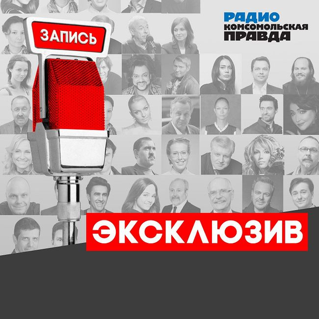 Преемник. Премьер. Снова преемник? Дмитрию Медведеву - 55 лет. Спецпроект