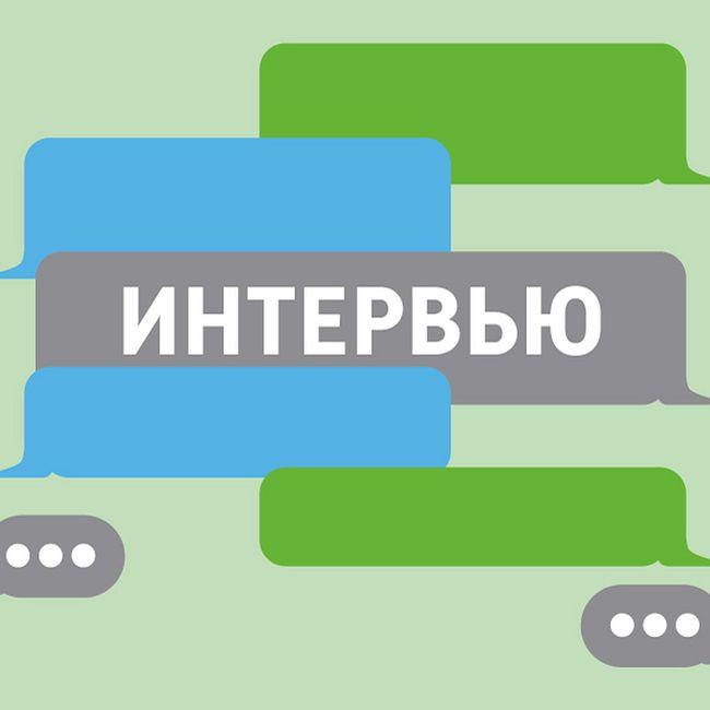 Алексей Учитель: от маленькой женщины зависело будущее России