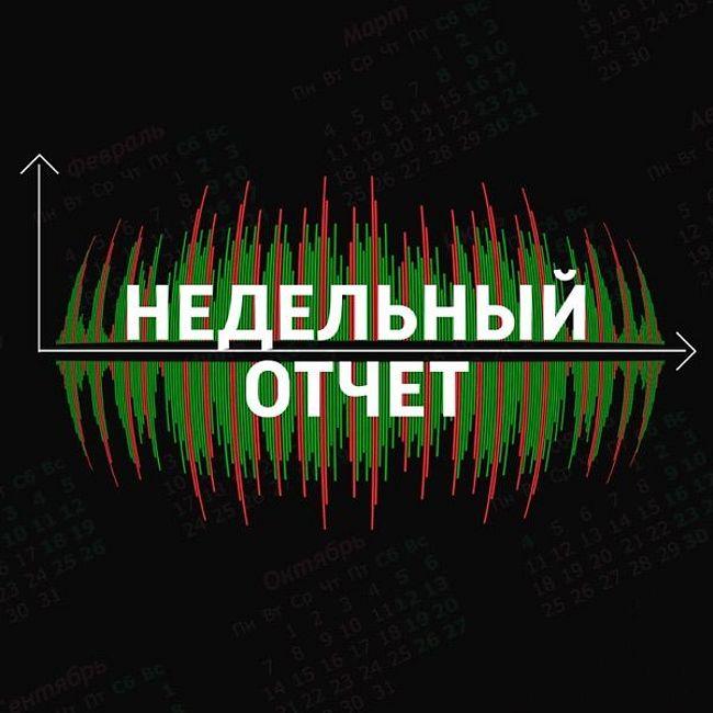 Антироссийские санкции: эта песня хороша, начинай сначала