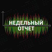 """Съезд """"Единой России"""": самое главное"""