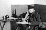 Генерал Александр Самойло—  отцаря доВОВ