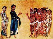 Лк., 85 зач., XVII, 12-19 (прот. Павел Великанов)