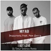 MiyaGi & Эндшпиль Feat. Рем Дигга-I Got Love(Dj Timur Smirnov Remix)