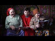 Лида: самая пожилая шведка... Украины | РЕАЛЬНОЕ КИНО