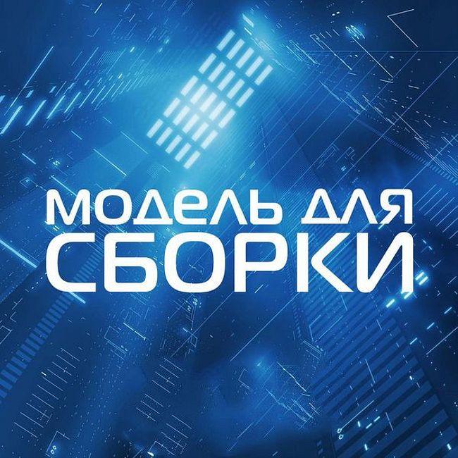 Отцы и овцы 1 (Сергей Жигарев)