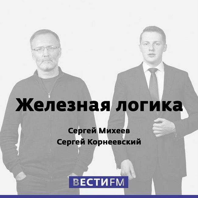 """""""Молдавия много потеряла от прозападной ориентации"""""""