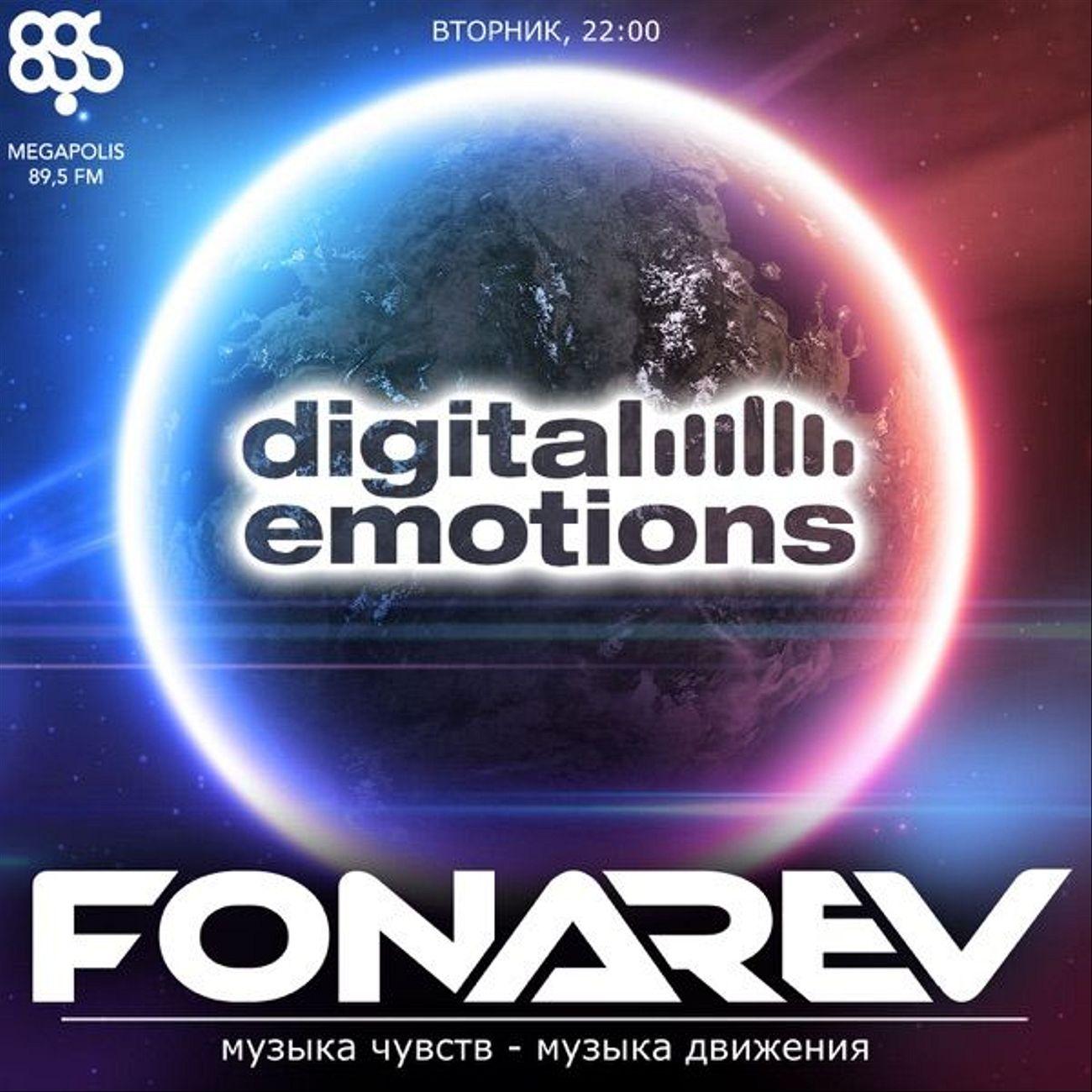 Fonarev: Digital Emotions