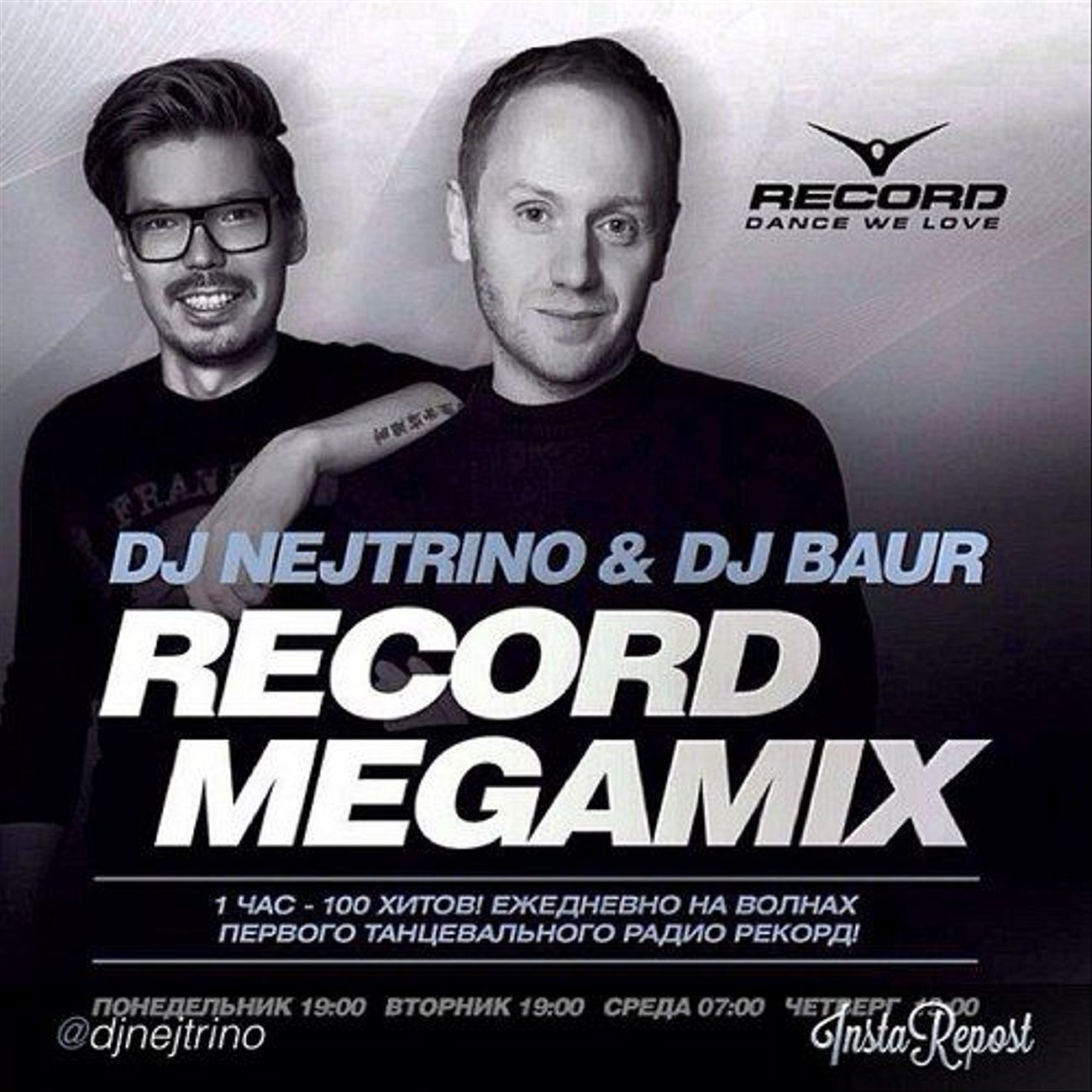 Record Megamix (DJ NEJTRINO & DJ BAUR)