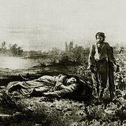 Цыганы (А.С. Пушкин)
