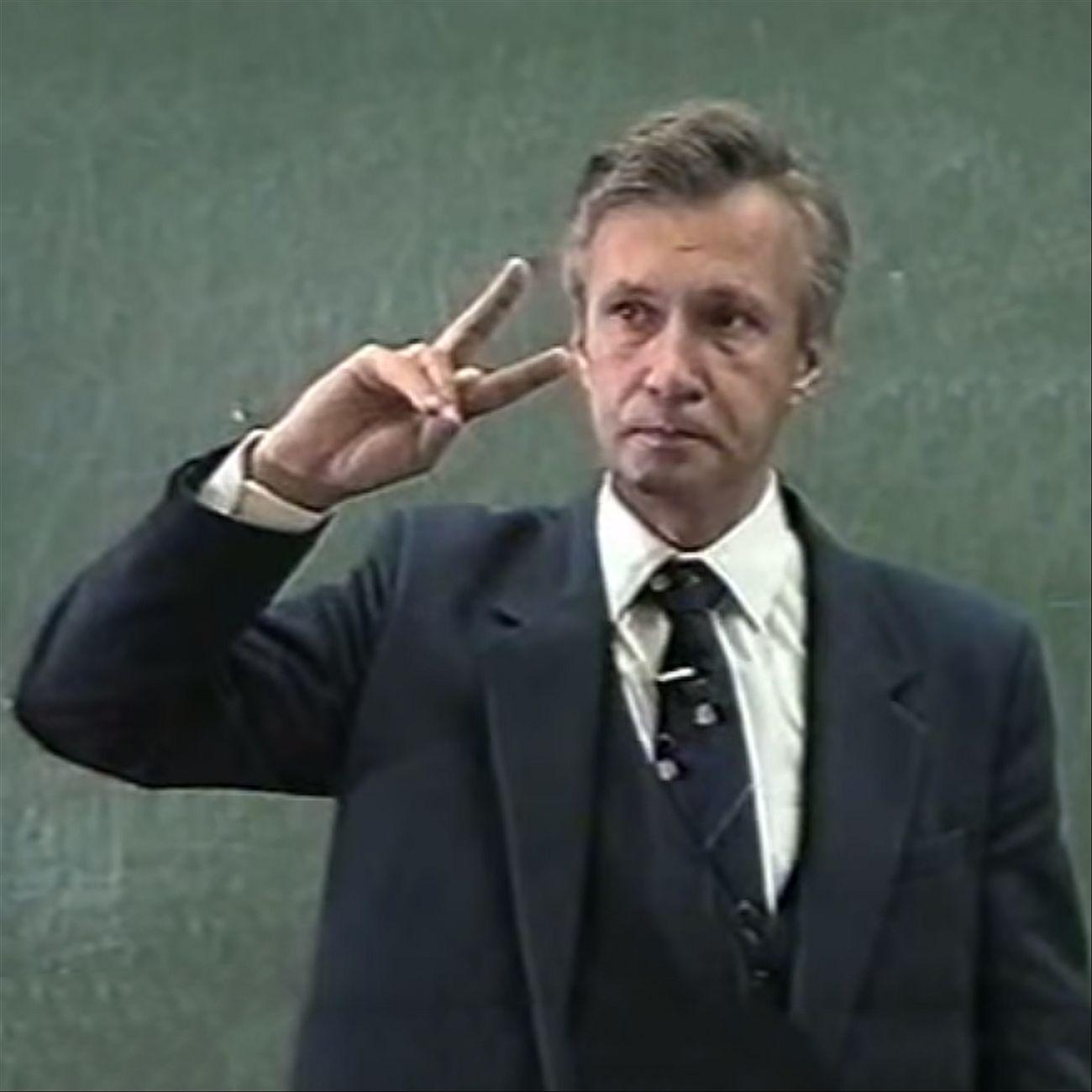 Общая психология (Петухов В.В.)