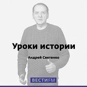 Помилование Никандра Маркса за «старостью лет»