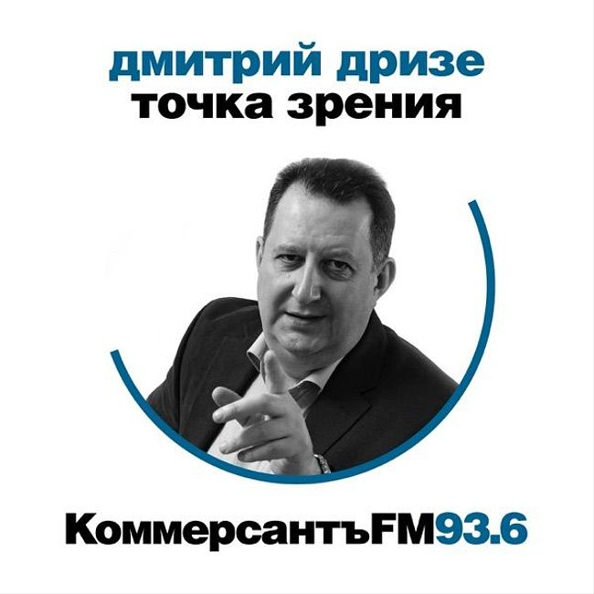"""«Украина сейчас — это """"КрымНаш"""" наоборот»"""