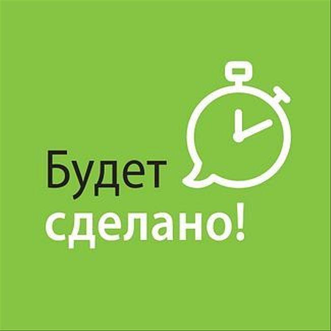 №149 Яна Катаева:  Бракованная любовь