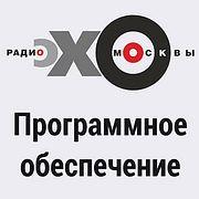 Программное обеспечение : Арина Бородина