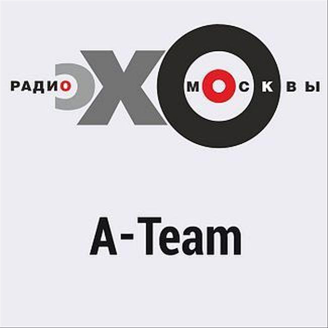 A-Team : Владимир Чупров