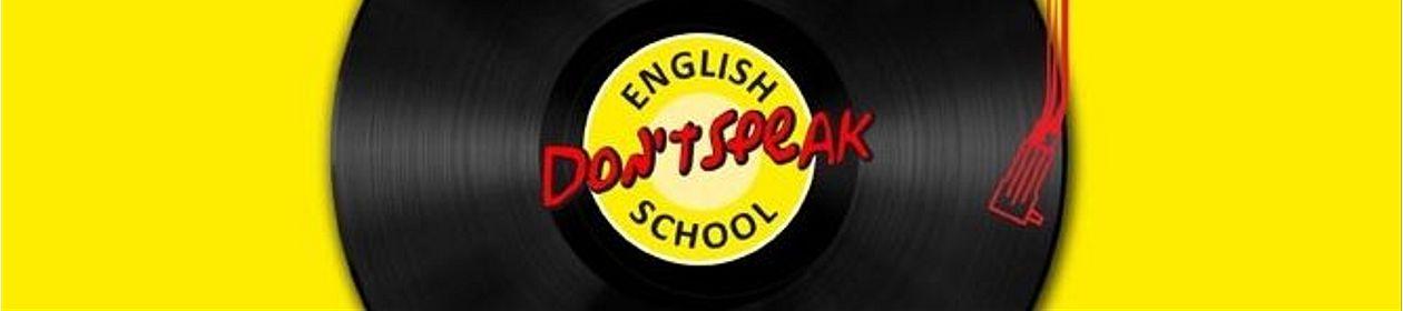 Учим английский с Don't Speak