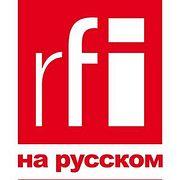 *Передача RFI 18h10 - 19h00 GMT - Дневная программа 24/05 18h10 GMT