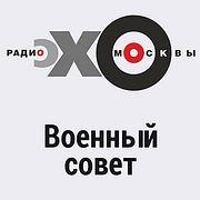 100-летие содня образования Военной академии им.М.В.Фрунзе