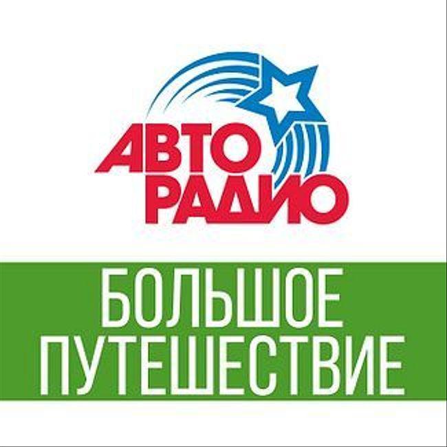 Кострома: отдых от суеты