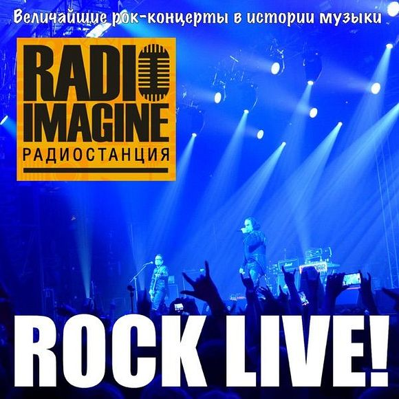 Rock Live!