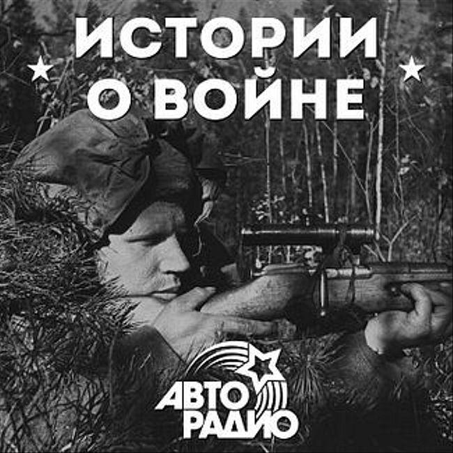 История любви Якова и Фиры Костюковских