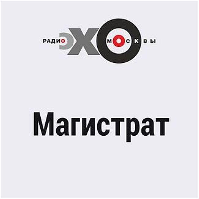 Интервью : Магистрат: Как сделать Петербург идеальным городом