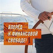 Что будет в следующие 6 лет в России?