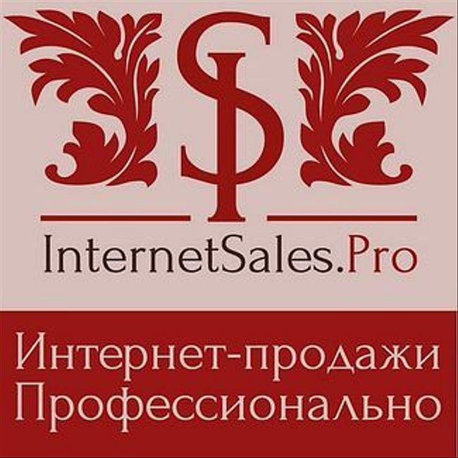 Интервью сСергеем Шевцовым обSMM