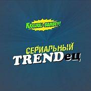 14. 4-й сезон драмы «Во все тяжкие» (July 20, 2011)