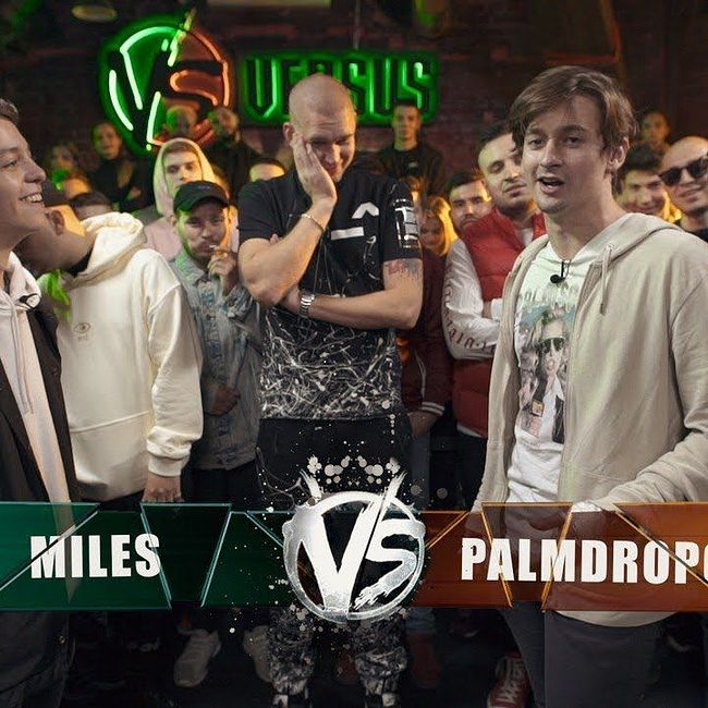 VERSUS: FRESH BLOOD 4 (Miles VS Palmdropov) Этап 4