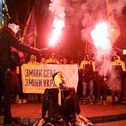 Евромайдан. 5 лет