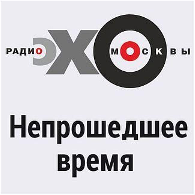 Непрошедшее время : Александр Сокуров