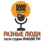 Вячеслав Малежик нарадио Imagine (036)