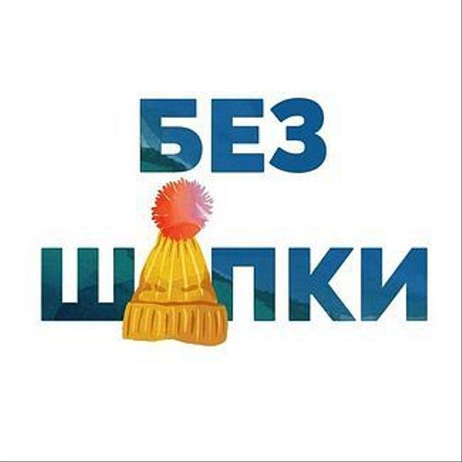 Как в России растить ребенка с аутизмом ― история